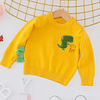 baby boy and toddlers yellow knitted dinosaur jumper