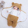 Brown bear swaddle wrap for newborn baby