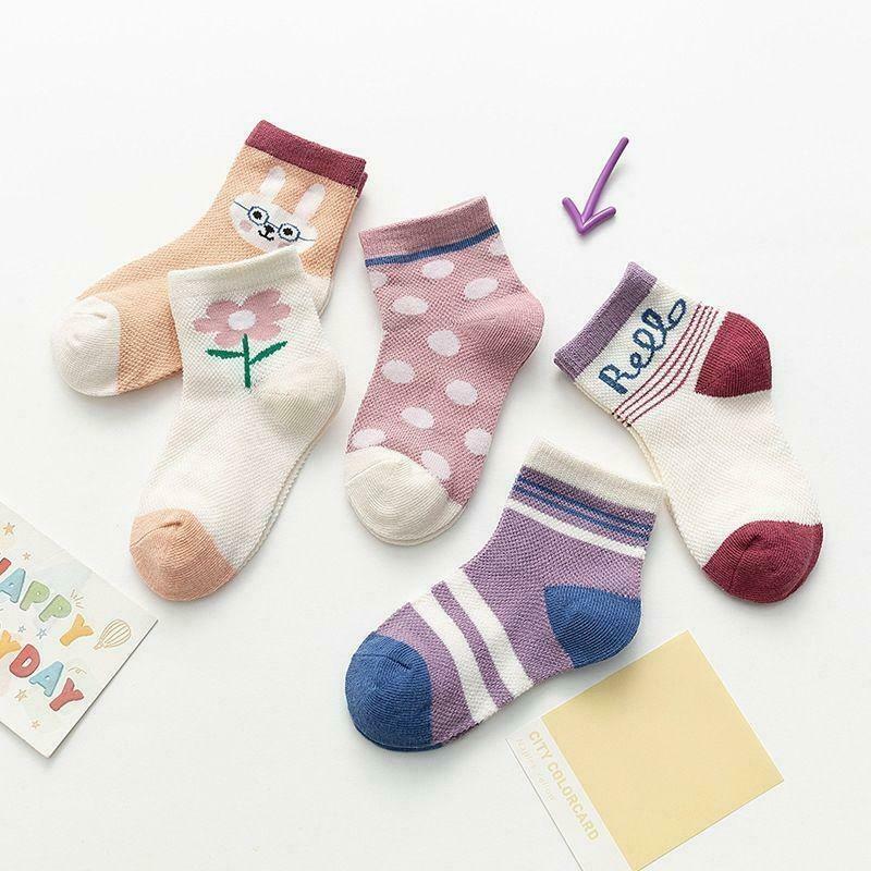 kids girls pattern multicoloured socks pack of 5